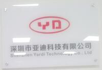 深圳市亚迪科技有限公司