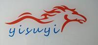 广元市小金豆商务咨询服务有限公司