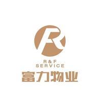 北京恒富物业服务有限公司包头分公司