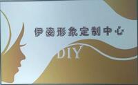 深圳市龙岗区天下尚品信息咨询服务部