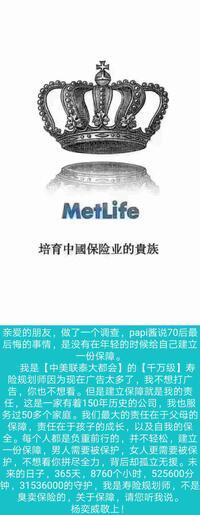 南京聚众企业管理有限公司
