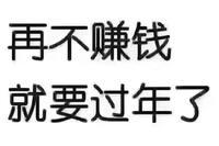 江西省自然醒酒店管理有限公司