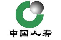 中国人寿财产保险股份有限公司石棉县支公司