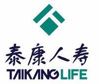 泰康人寿保险有限责任公司天津河北第一营销服务部