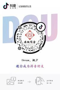 六安儒鑫外賣配送有限公司