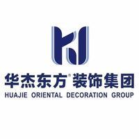 哈尔滨华杰东方工程设计有限公司