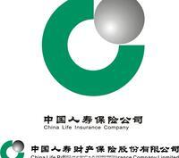 中国人寿保险股份有限公司洛阳分公司中州中路营销服务部
