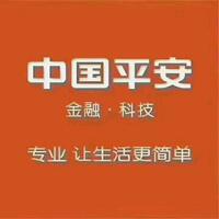 中国平安集团福建分公司