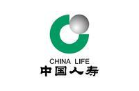 中国人寿保险股份有限公司武汉市分公司中山路营销服务部