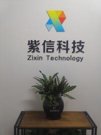 杭州紫信科技有限公司