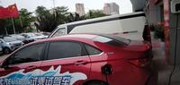 深圳市宏达新能源汽车服务有限公司