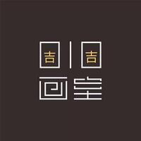 开平喆喆画室