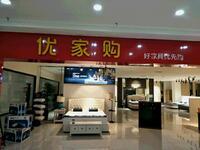 金秉硕(天津)装饰装修工程有限公司