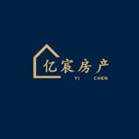 霸州市亿宸房地产经纪有限公司