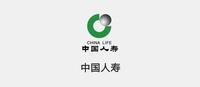中国人寿股份保险有限公司南京市分公司收展营销服务部