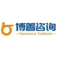 四川博善企业管理有限公司