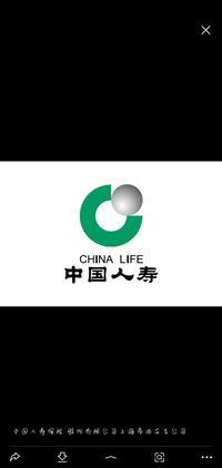 中国人寿保险股份有限公司广州番禺支公司城区第二营销服务部