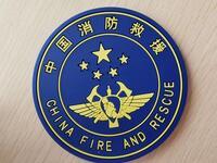 苏州亚润消防服务有限公司郑州分公司