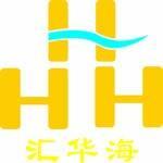 惠州市汇华海食品生物科技有限公司