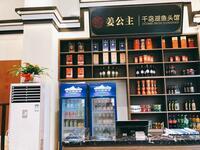 上海绿席餐饮管理有限公司