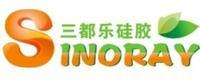 宁波三都乐硅胶制品有限公司
