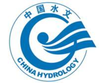 神农架林区水文水资源勘测局