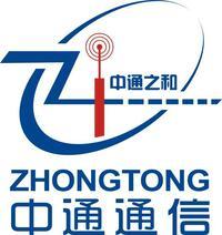 廣東中通通信有限公司