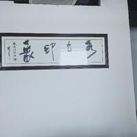 杭州水末文化传媒有限公司