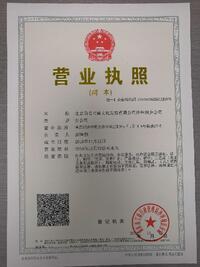 北京尚唯至诚文化发展有限公司沙坪坝分公司