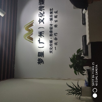 深圳东为电子科技有限公司