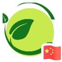ag亚游国际app|官网科新环保技术研究所