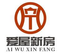 广州爱屋新房网络科技有限公司