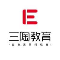 辛集市三陶课外培训学校