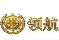 广西千军房地产有限公司