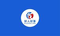 北京好人好事人力资源有限公司