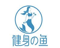 广州健联科技有限公司