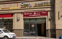 台州市启翔家电有限公司