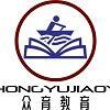 重慶市開州區眾育課外教育培訓學校有限公司
