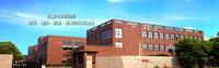 強氏國際貿易(上海)有限公司