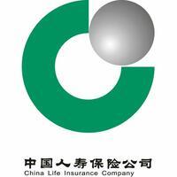 中国人寿保险股份有限公司厦门市翔安支公司