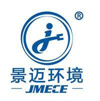 浙江景迈环境工程有限公司