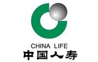 中国人寿保险股份有限公司曲靖分公司