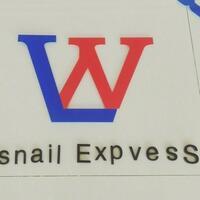 河北蜗牛物流有限公司