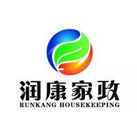 深圳润康文化有限公司