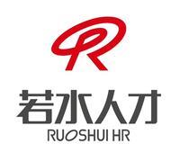 天津若水企業管理有限公司