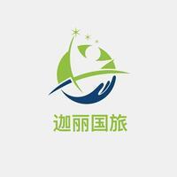 大连迦丽国际旅行社有限公司
