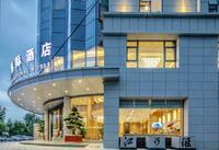成都江河汇国际酒店有限公司