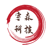广州宇森信息科技有限公司