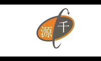 安徽省源千建筑裝飾工程有限公司