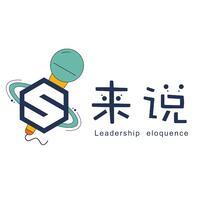 清镇市胜宏欣哲教育咨询有限公司